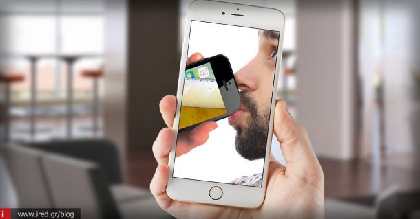 Οι πιο περίεργες εφαρμογές για iPhone #3