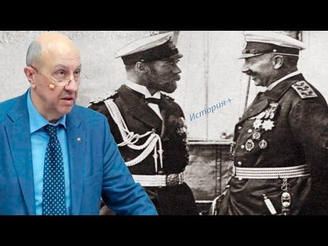 Фурсов А.И. Кем была ЗАКАЗАНА Первая Мировая война? - YouTube