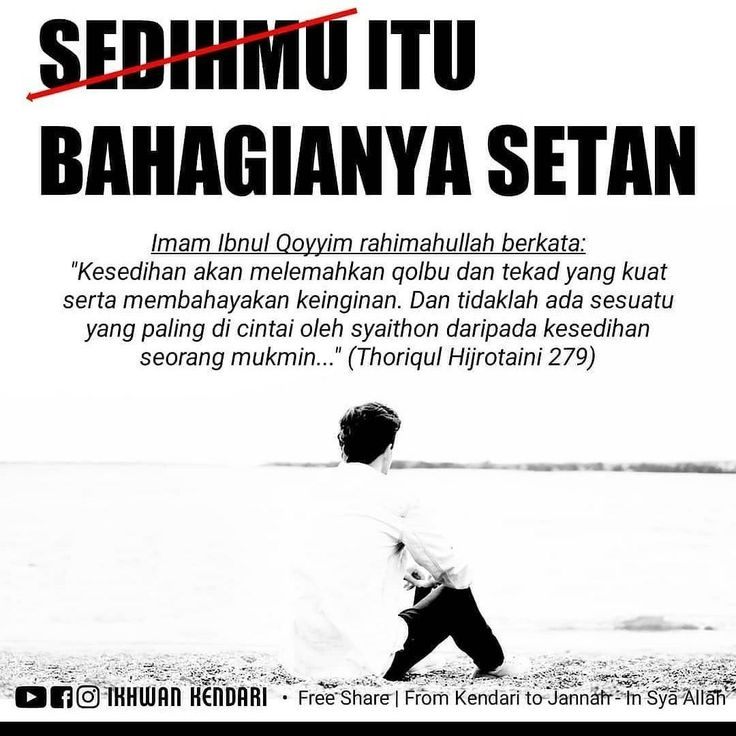 Pin di In Syaa Allah Bermanfa&39;at