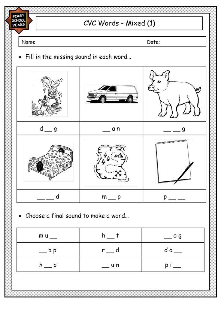 First Grade Worksheets K5 Worksheets First grade