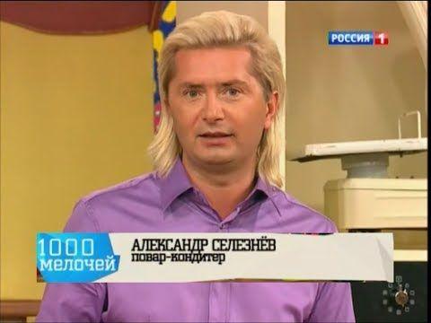 Колбаса домашняя вареная из курицы / Александр Селезнев