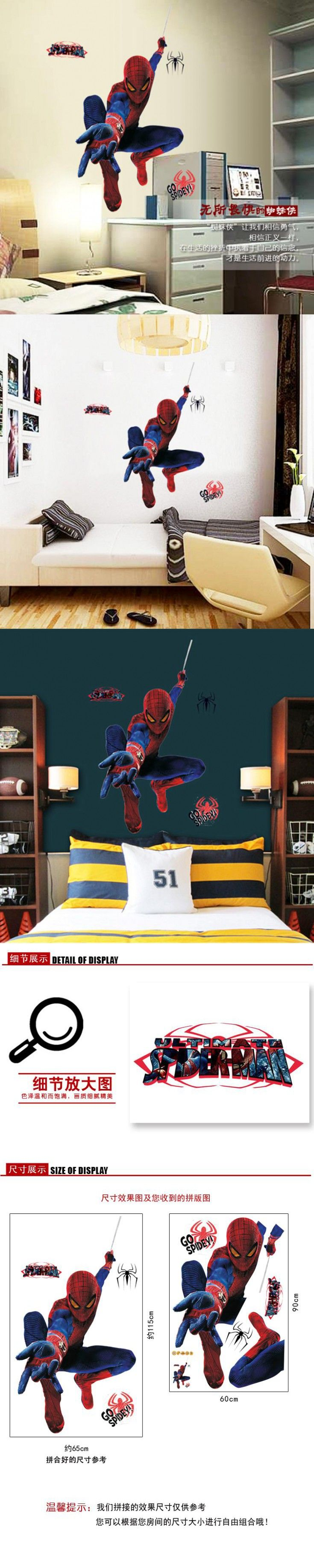 Free Shipping new arrival Cool for Spider-Man Wall sticker for Bedroom and living room Children Home Decor Wall Stickers QT8001 $16.41