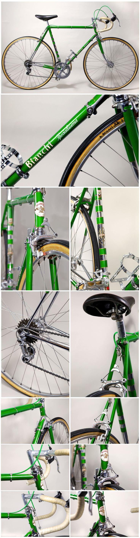 ⭕️1964 BIANCHI SPECIALISSIMA 700C VINTAGE ITALIAN ROAD RACING TOURING BIKE BICYCLE