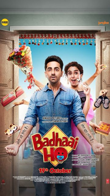 Picture full movie download badhaai ho filmywap hd