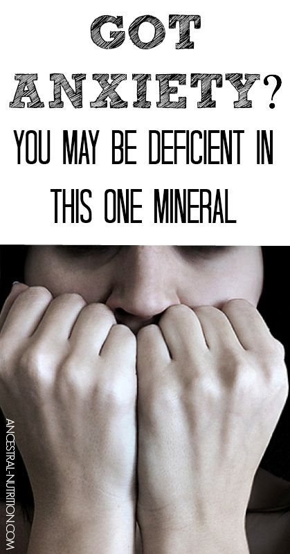 Anxiety treatment without medication? Try this over-the-counter mineral!