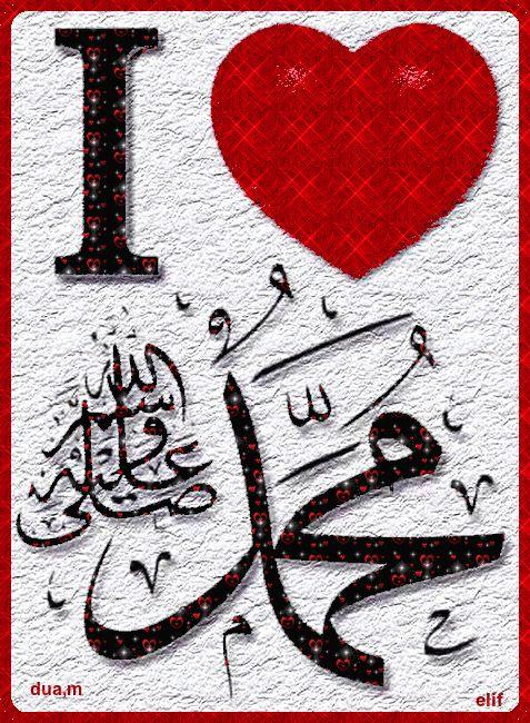 Pin pada Hiasan Allah & Muhammad Paling Menarik