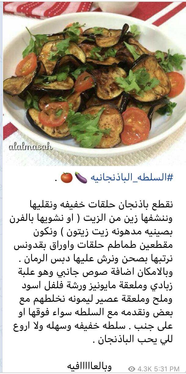 Pin By Istifada استفادة On اشهى الاكلات Brussel Sprout Vegetables Beef