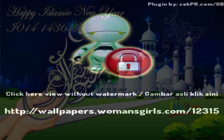Happy Islamic New year 2014 1436 hijriyah free