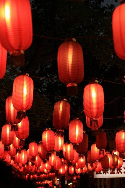 Red Lanterns - Ghost Street, Beijing - China
