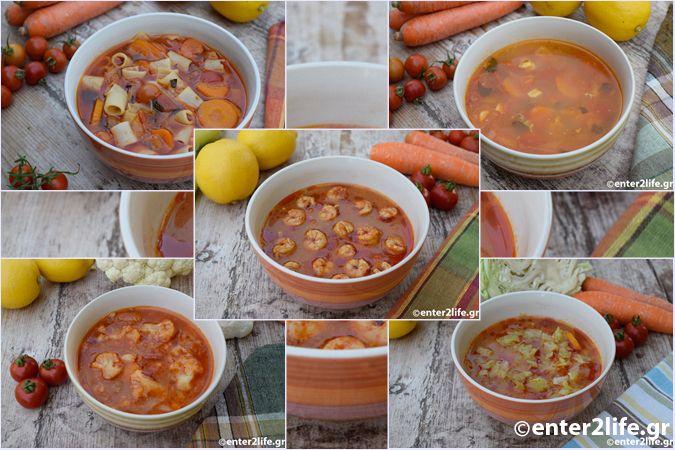 Η Δίαιτα με σούπες των 7 ημερών - 7 Day Soup Diet http://www.enter2life.gr/966-i-diaita-me-soupes-ton-7-imeron.html