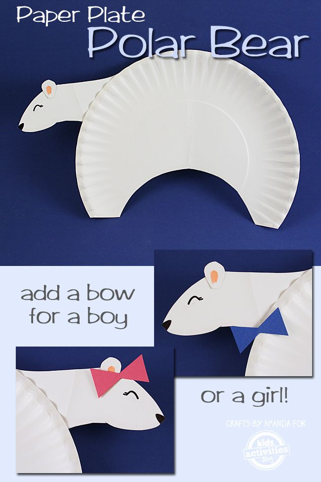 This fun polar bear craft is easy to make and requires only a few supplies!