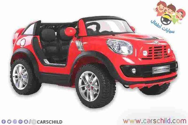 سيارة Mini Cooper كهربائية خاصة بالاطفال ميني كوبر Mini Cooper Suv Car Toy Car