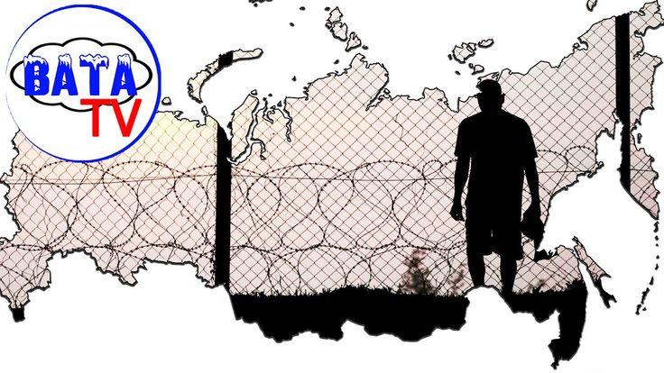 Как Россия права человека защищает. И чьи это права?