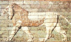Лев. Декор улицы ведущей к воротам Иштар. Изразцы. Вавилон. Начало IV в. до н.э.