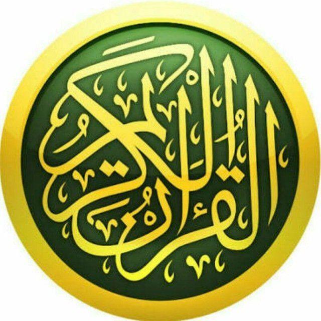 إذاعة القرآن الكريم المصرية Quran Kareem Cairo Radio In 2021 Quran Quran App Book Icons