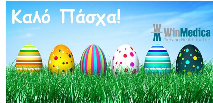 ευχες για ένα Καλό Πάσχα και Καλή Ανάσταση από την #WinMedica