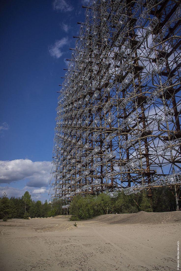 Чернобыль фото рлс