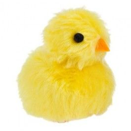 Bring some fun to Easter with a chirping Easter chick! Perfect for kids and family parties! I want one! #poundlandeaster