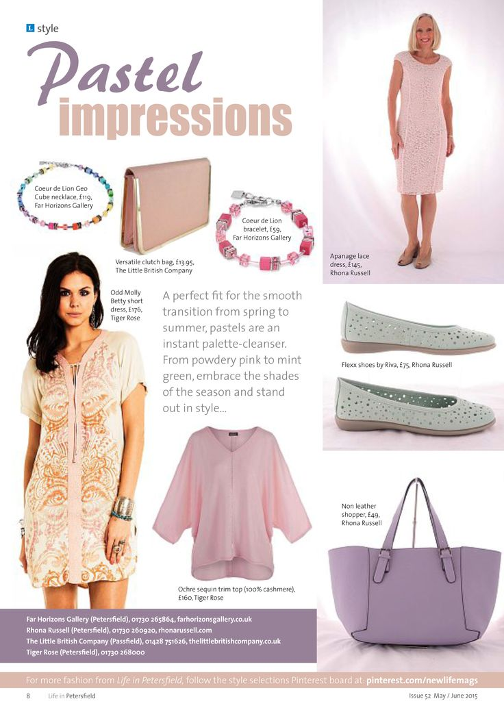 ~ Pastel impressions ~ An enduring spring trend certain to attract attention for all the right reasons... #locallife #Petersfield #Hampshire #style #fashion #pastel #inspiration #ideas