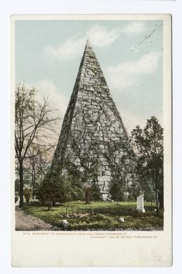 April 26 - Confederate Memorial Day