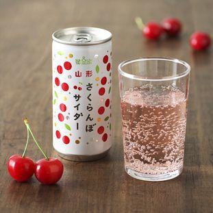 山形県が全国に誇る真っ赤な宝石「さくらんぼ」。山形県産の佐藤錦を主体にした、こだわりの果汁を10%使用。パリッとはじける果皮からあふれる、さくらんぼの繊細な風味をお楽しみいただけます。爽やかな甘酸っぱさと、華やかな香りが優しく広がる、淡いさくら色のサイダーです。