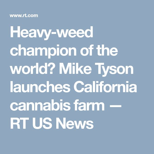 Heavy-weed champion of the world? Mike Tyson launches California cannabis farm  — RT US News