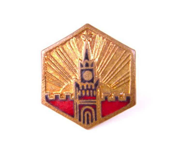 Vintage Antique Art Deco Brooch Pin Gold Tone Enamel Tower Building Star #Unbranded