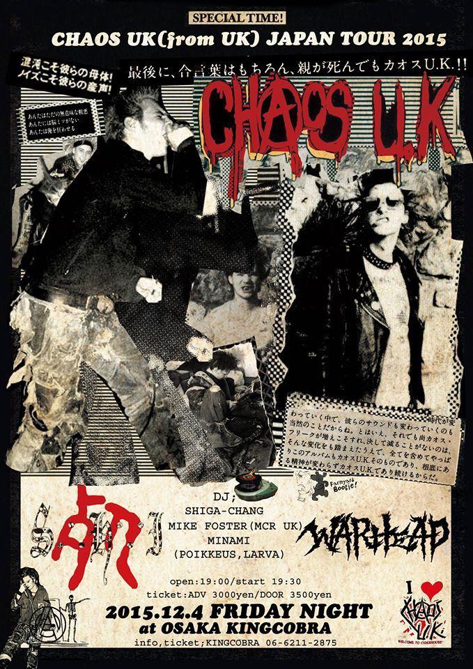 CHAOS UK japan tour2015 in OSAKA-city