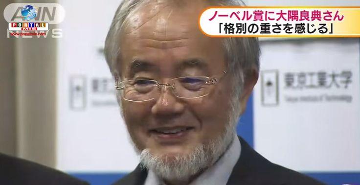 Cientista japonês ganhou o prêmio Nobel, e foi parabenizado pelo primeiro ministro Shinzo Abe.