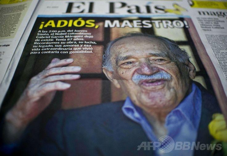 コロンビア出身のノーベル賞作家ガブリエル・ガルシア・マルケス(Gabriel Garcia Marquez)氏死去のニュースを伝える新聞。コロンビアのバジェデルカウカ(Valle del Cauca)県カリ(Cali)で(2014年4月17日撮影)。(c)AFP/Luis ROBAYO ▼19Apr2014AFP 世界の政治指導者や作家ら、ガルシア・マルケス氏を悼む http://www.afpbb.com/articles/-/3013037 #GabrielGarciaMarquez #GarciaMarquez #Marquez