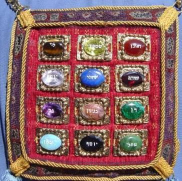 ❥ The twelve stones in the breastplate of the ancient Hebrew high priest can now be identified, with the corresponding tribes of Israel.