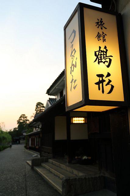 Lantern Located : Bikan-chiku area in Kurashiki city, Okayama prefecture.