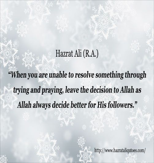 Hazrat Ali Quotes about Dua - Hazrat Ali Quotes