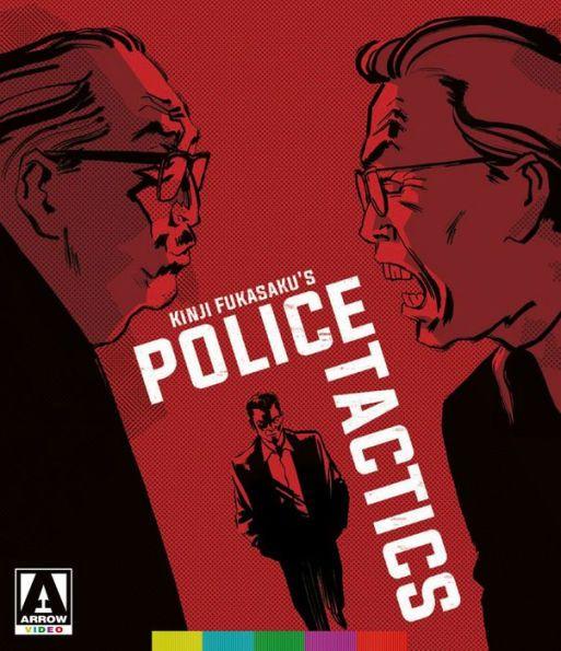 Yakuza Papers 4: Police Tactics