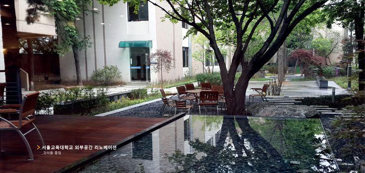 the Memorial Garden at Seoul National University of Education, 2014 / giD&Partners Landscape & Masterplaning