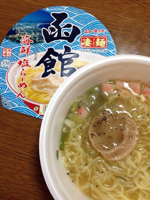 ニュータッチ。函館海鮮ラーメン。