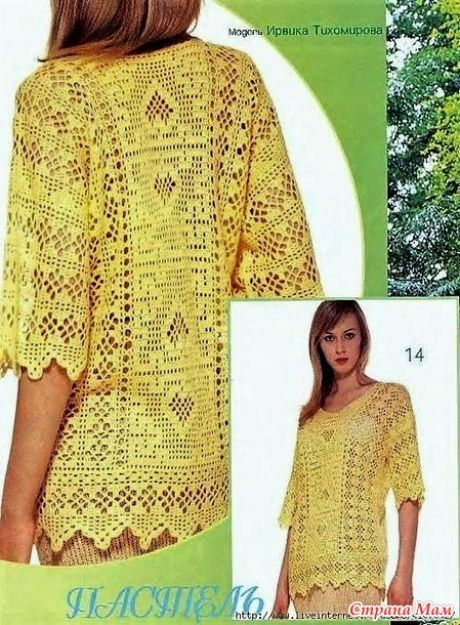 . A yellow tunic with a pattern hearts. Fillet knitting. - All in openwork... (knitting by a hook) - the Country of Mothers