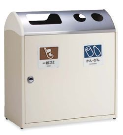 屋内用 分別ゴミ箱 Trim(トリム)SR L B.G(一般ゴミ・かんびん)タイプ DS-188-830-0