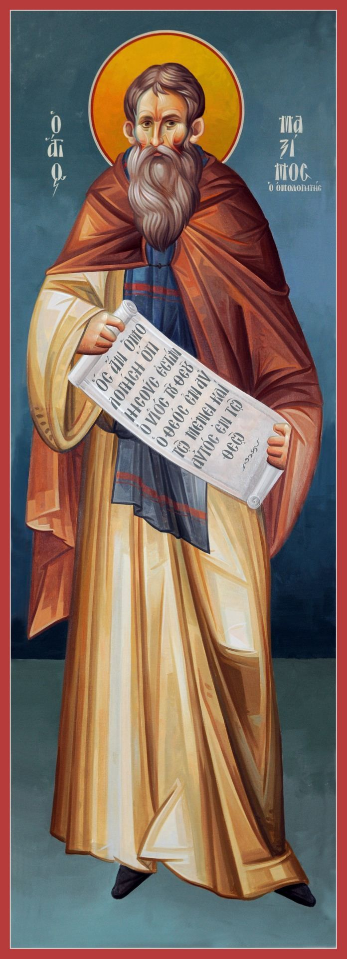 St. Maximos the Confessor