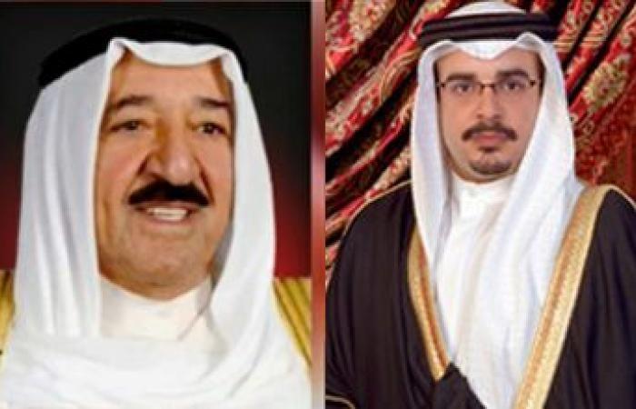 اخبار البحرين اليوم سمو ولي العهد يبعث ببرقية تعزية ومواساة إلى سمو أمير دولة الكويت Fashion Nun Dress Dresses