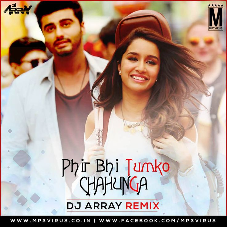 Chahunga Main Ringtone Download: 25+ Best Ideas About Dj Remix Songs On Pinterest