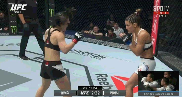 UFC 서울 함서희 케이시 우승소감 아름다운 밤입니다