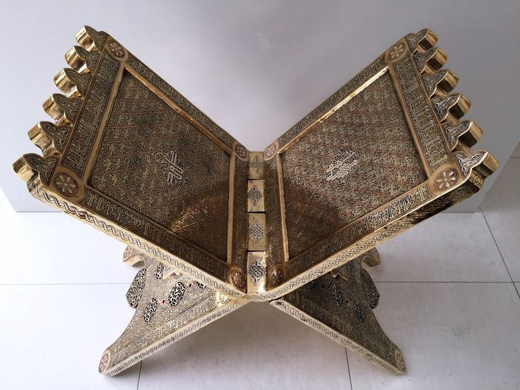 Giant Islamic Quran Stand Silver Inlay Kufic Arabic Masterpiece Allah's 99 Names   eBay