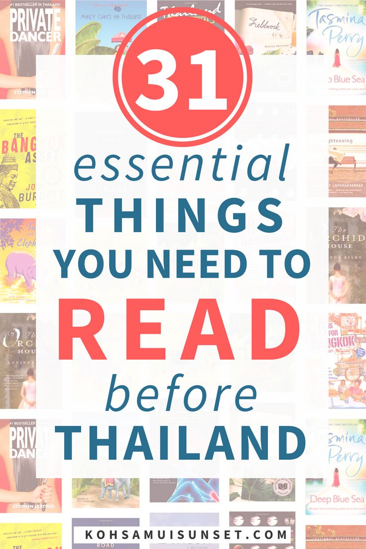Books About Thailand: What to Read Before Going to Thailand – The 20 best books for your total Thailand reading list, plus super children's books about Thailand. Novels, murder-mysteries, beach books, memoirs and more. | www.kohsamuisunset.com