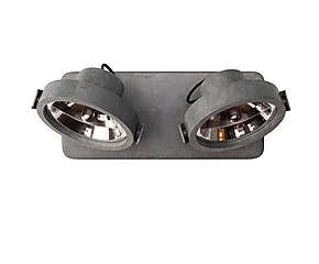 Deckenstrahler Dice-2, verstellbar, grau, B 28 cm, zuiver