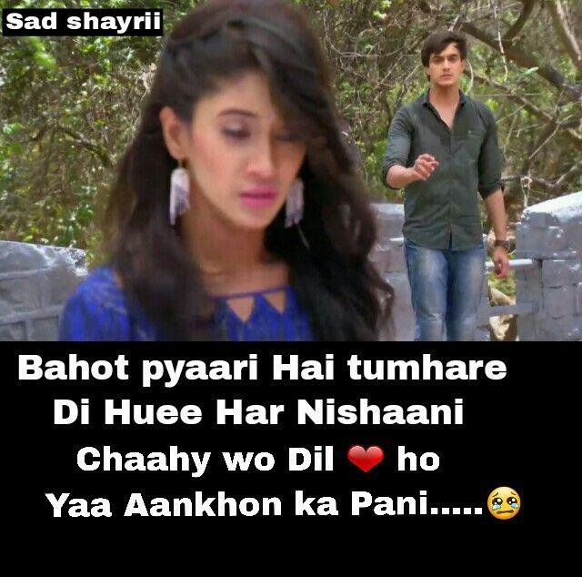 Bahot Pyaari Hei tumhare di huee Har Nishaani chaahy dil ho yaa Aankhon ka pani.... @khan_mohsinkhan  @shivangijoshi18