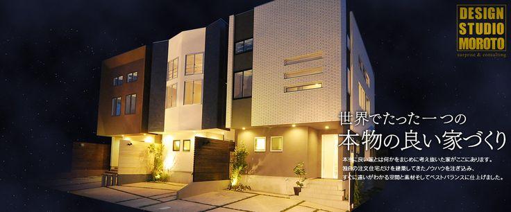 ガルム・ガーデン・シティ・勝川