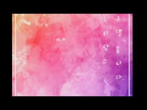 East Asia Addict: [AUDIO+MP3] 트리탑스(Tritops) ㅡ 그댈 봅니다 (I'll See You)