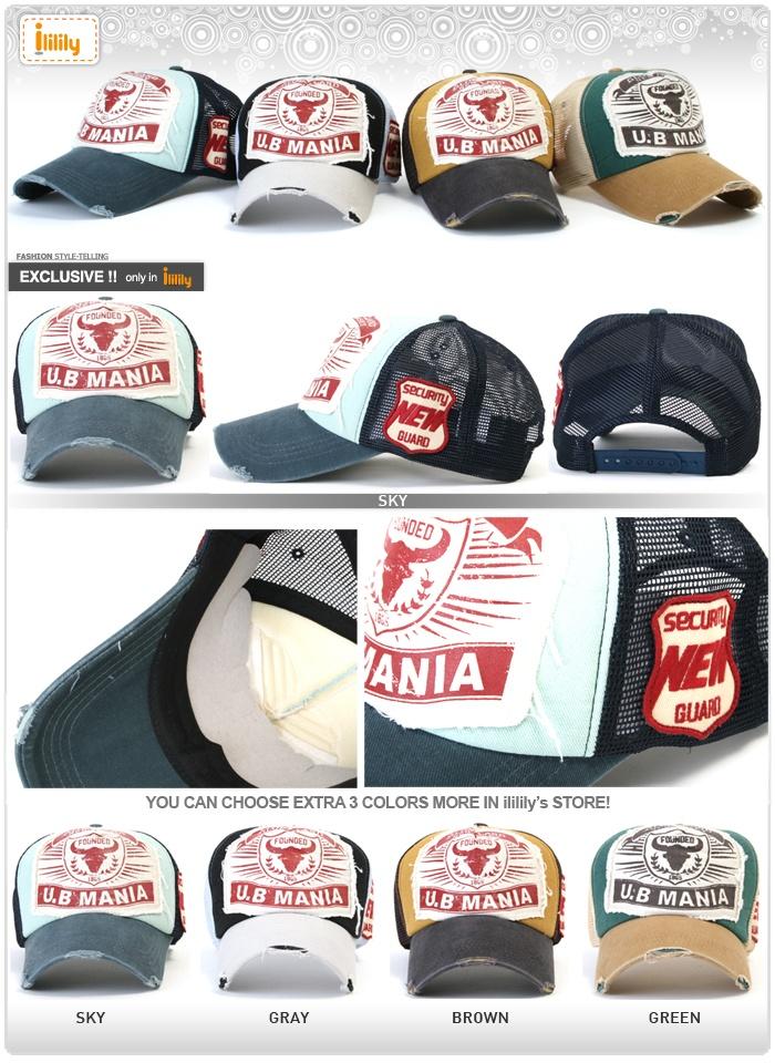 distressed trucker hats   NEW DISTRESSED TRUCKER HAT UNISEX SUN VISOR