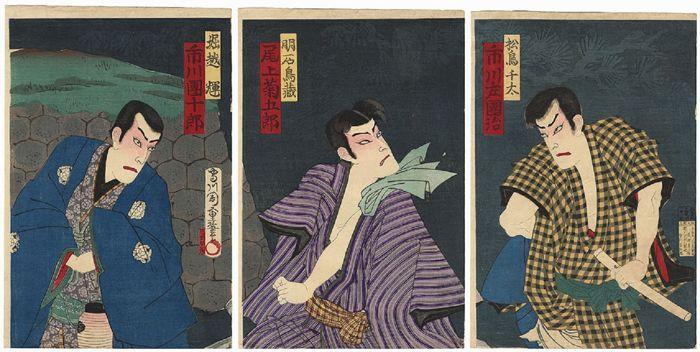 """Grote originele drieluik houtsnede van Morikawa Chikashige (active ca. 1869 - 1882) - Three Meiji Rogues - Japan - 1881  Interessante kabuki scene voorstellende drie schurken. Hun haar kort geknipt in de moderne Meiji-stijl. De man links verbergt het licht van zijn lantaarn onder zijn mantel. De man in het midden kijkt boos naar de man rechts die een bekleed kort zwaard vast houd. Kabuki acteurs Ichikawa Danjuro Onoe Kikugoro en Ichikawa Sadanji in the play """"Shimachi dori tuski no…"""